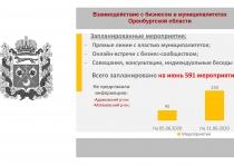 news-16062020-4_n06