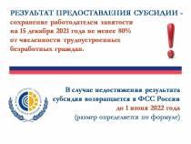 news-21042021-n10