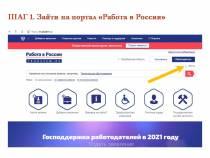 news-21042021-n3