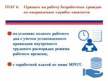 news-21042021-n8