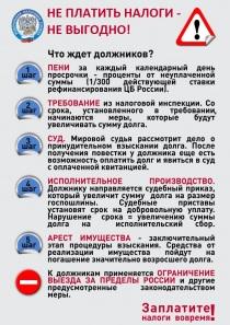 news-29042021-n2