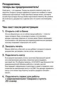 pam_ip_usn_patent_-0001