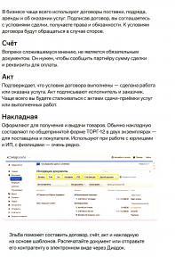 pam_ip_usn_patent_-0005