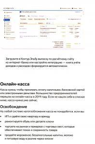 pam_ip_usn_patent_-0007