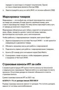 pam_ip_usn_patent_-0009