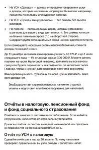 pam_ip_usn_patent_-0010