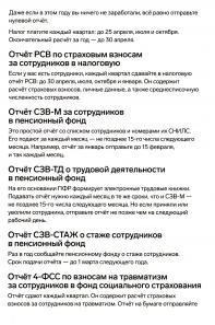 pam_ip_usn_patent_-0011