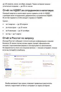 pam_ip_usn_patent_-0012
