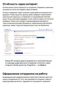 pam_ip_usn_patent_-0013