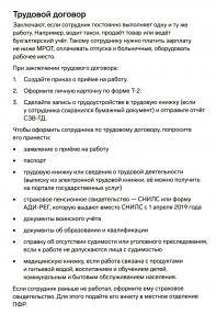 pam_ip_usn_patent_-0014