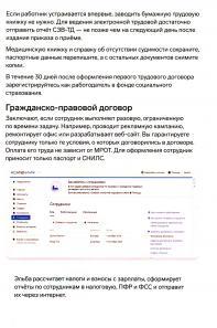 pam_ip_usn_patent_-0015