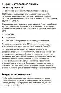 pam_ip_usn_patent_-0016