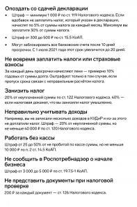 pam_ip_usn_patent_-0017