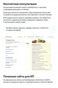 pam_ip_usn_patent_-0018