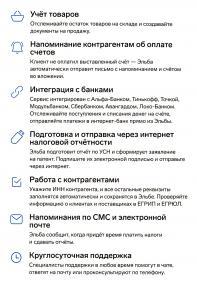 pam_ip_usn_patent_-0020