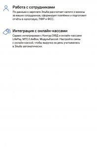pam_ip_usn_patent_-0021