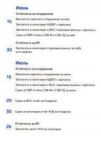 pam_ip_usn_patent_-0024