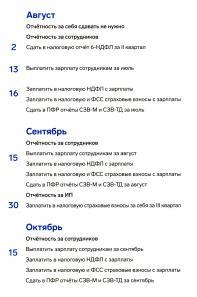 pam_ip_usn_patent_-0025