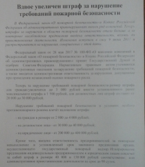 news_2607207_4