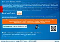 news-04032021-n5