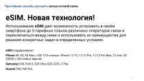 news-20022021-n11