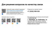 news-20022021-n13