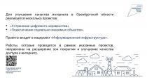 news-20022021-n5