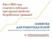 news-21042021-n1