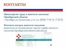 news-21042021-n11