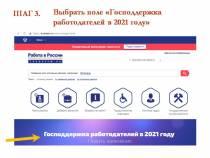 news-21042021-n5