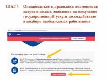 news-21042021-n6