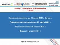 news-25022020-n4