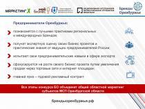news-25022020-n5