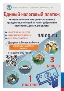 news-29042021-n4