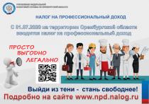 news-29052020-n2-1